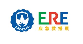 西安应急救援与抢险技术装备博览会